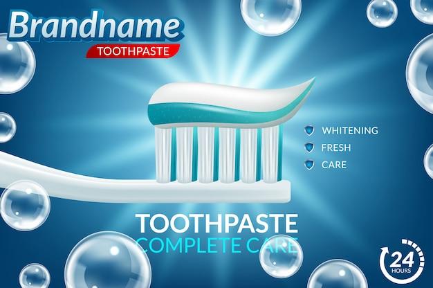 Whitening zahnpasta anzeigen Premium Vektoren