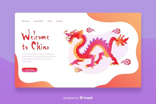 Willkommen in china landing page vorlage Kostenlosen Vektoren