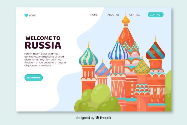 Willkommen in russland landing page Kostenlosen Vektoren