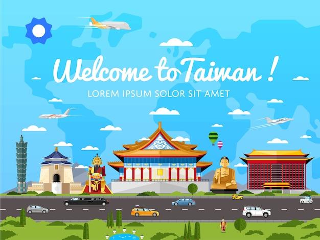 Willkommen in taiwan poster mit berühmten sehenswürdigkeiten Premium Vektoren