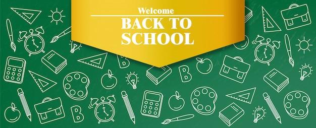 Willkommen zurück in der schule banner Premium Vektoren
