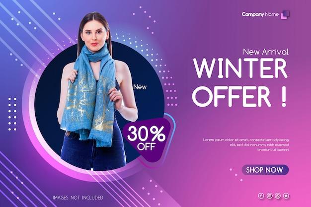 Winterangebot sale banner Premium Vektoren