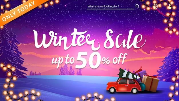 Winterschlussverkauf, bis zu 50 rabatt, rabattbanner mit girlande, rotem oldtimer mit weihnachtsbaum und winterlandschaft Premium Vektoren