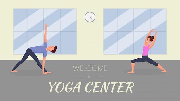 Yoga-center-banner-vorlage Premium Vektoren