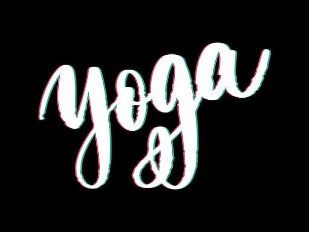Yoga studio konzept logo. elegante handschrift für ihr design. kann auf grußkarten, papier- und textildesigns usw. gedruckt werden. Premium Vektoren
