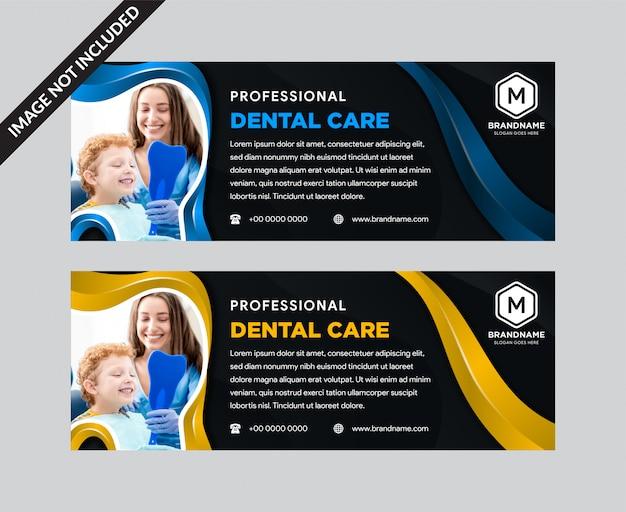 Zahnpflege header & banner vorlage Premium Vektoren
