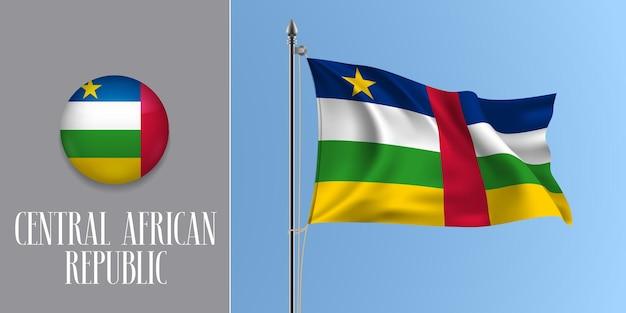 Zentralafrikanische republik, car wehende flagge auf fahnenmast und rund Premium Vektoren