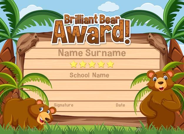 Zertifikatvorlage für brillante auszeichnung mit bären Premium Vektoren