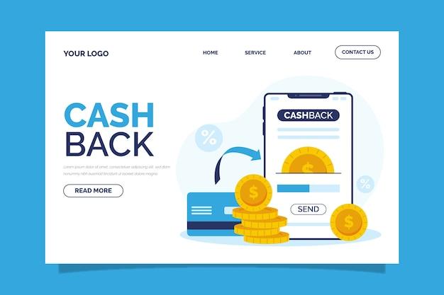 Zielseite des cashback-konzepts Kostenlosen Vektoren
