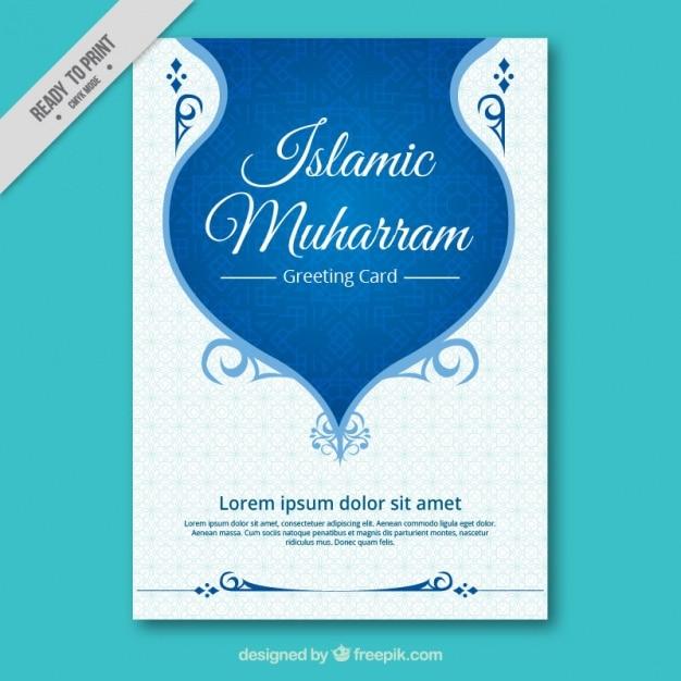 Zier Broschüre des islamischen neuen Jahr Kostenlose Vektoren