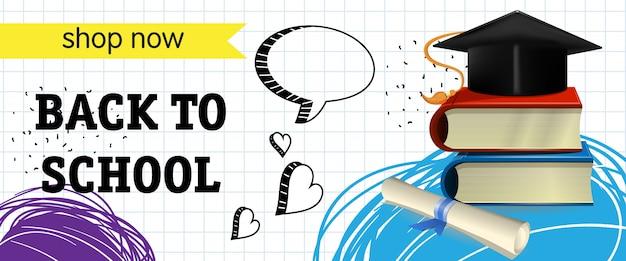Zurück zur schule, shop jetzt schriftzug mit abschlusskappe Kostenlosen Vektoren