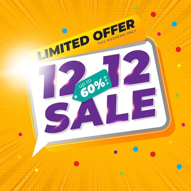 12.12 banner de liquidação no dia de compras com cor amarela Vetor Premium