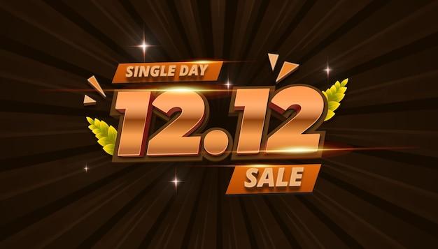 12.12 banner de venda de oferta especial Vetor Premium