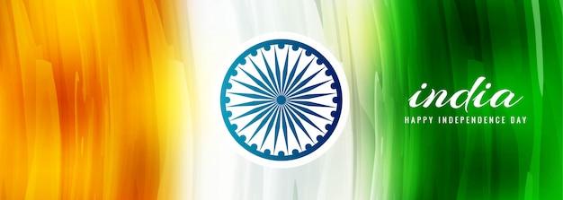15 de agosto bandeira de independência indiana Vetor Premium