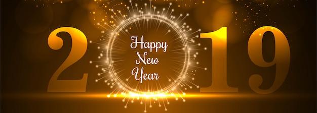 2019 feliz ano novo colorido banner de celebração Vetor Premium