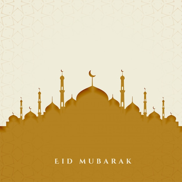 2019-fevereiro 03 ---- ramadan Vetor grátis