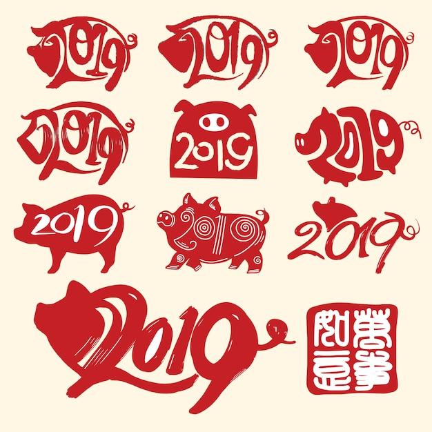 2019 zodiac pig, selo vermelho que tradução de imagem: tudo está indo muito bem Vetor Premium