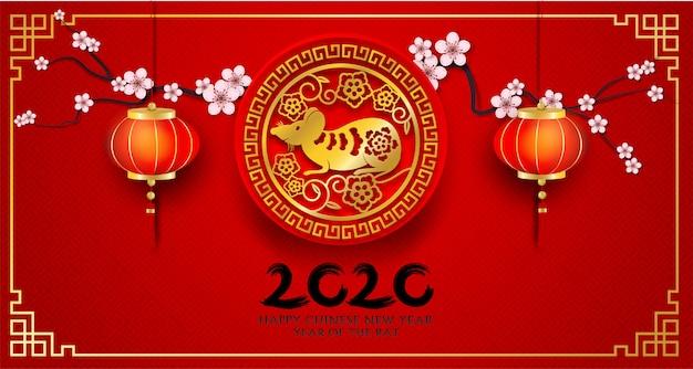 2020 feliz ano novo chinês. design com flores e ratos em fundo vermelho. estilo de arte em papel. feliz ano do rato. . Vetor Premium