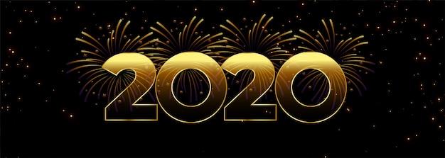 2020 feliz ano novo modelo de banner de fogo de artifício Vetor grátis