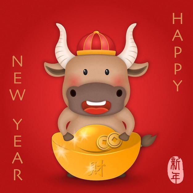 2021 ano novo chinês do boi bonito dos desenhos animados segurando uma moeda e lingote de ouro. tradução chinesa: ano novo. Vetor Premium