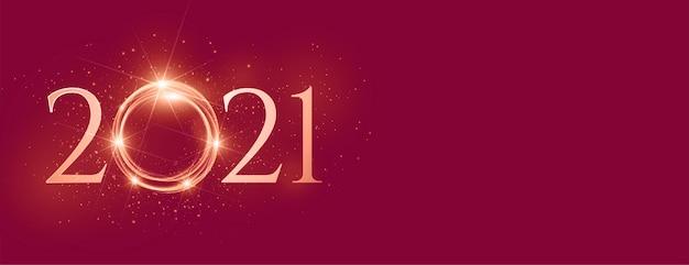 2021 banner brilhante de feliz ano novo com espaço de texto Vetor grátis