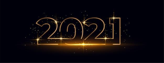 2021 feliz ano novo desenho de banner de texto brilhante dourado Vetor grátis