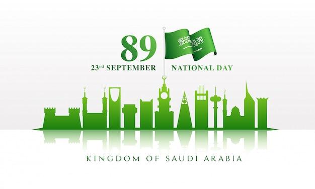 23 de setembro dia nacional da arábia saudita Vetor Premium