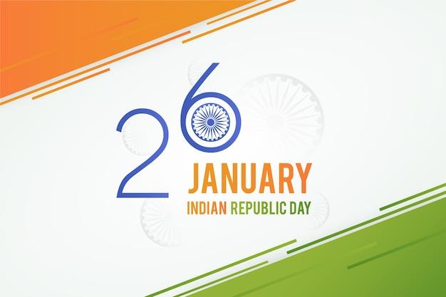 26 de janeiro dia nacional indiano Vetor grátis