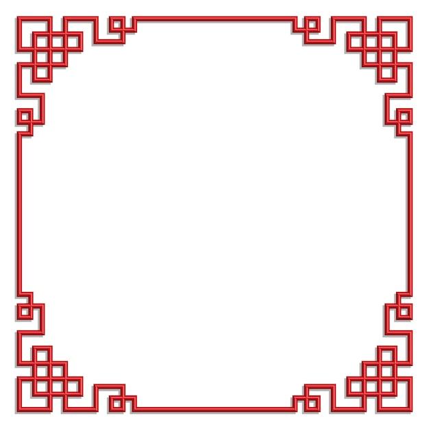 3d chinês padrão quadro vector fronteira arte china estilo Vetor Premium