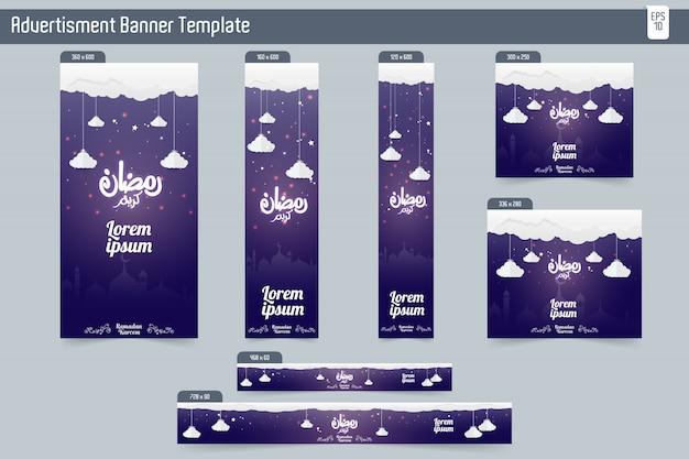 7 diferentes modelos de oferta de desconto ramadan sale banner Vetor Premium