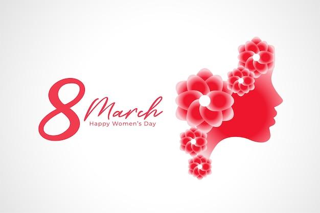 8 de março design de plano de fundo do dia internacional da mulher Vetor grátis
