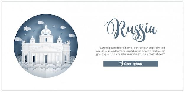 A catedral de st isaac, rússia. marco mundialmente famoso da rússia com moldura branca e etiqueta Vetor Premium