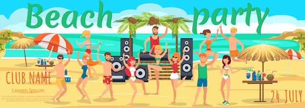 A juventude dança e bebe cocktail na praia. Vetor Premium