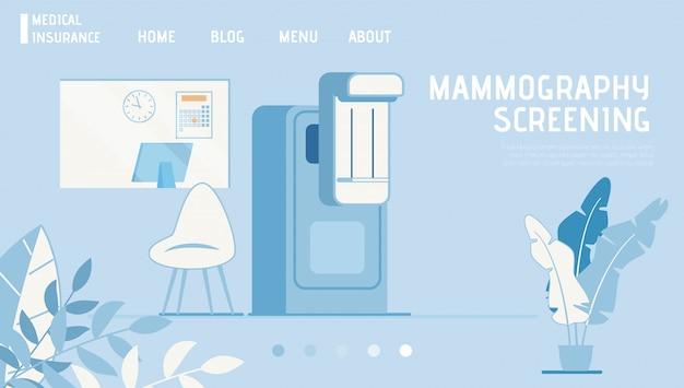 A página de destino do seguro médico oferece mamografia Vetor Premium