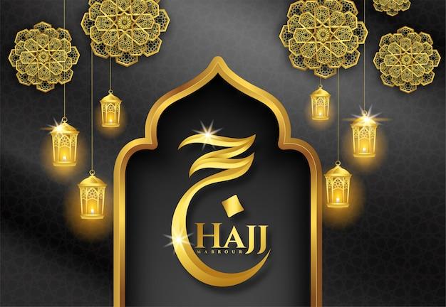 A palavra hajj em árabe e a palavra hajj Vetor Premium