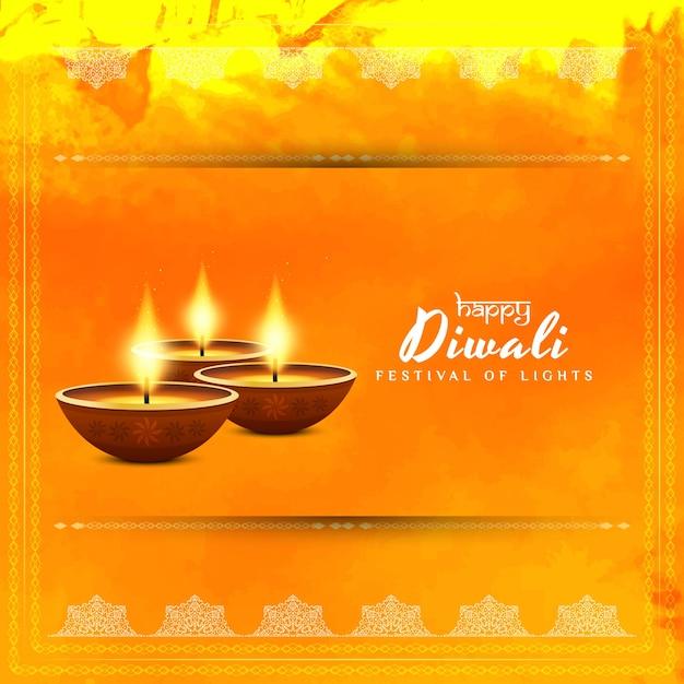 Abstract bright elegant happy diwali vector background Vetor Premium