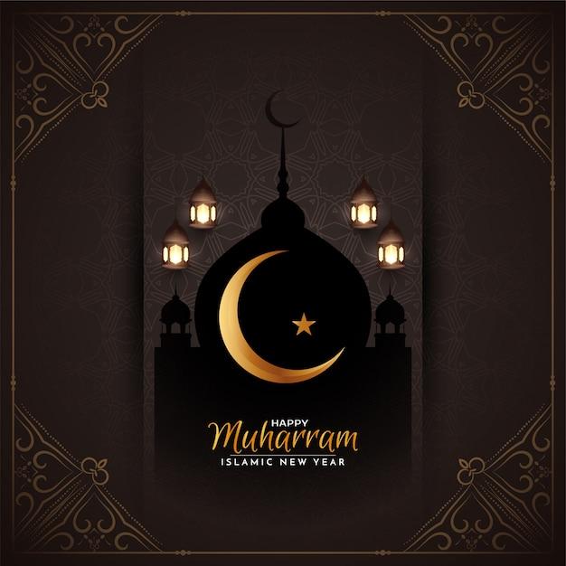 Abstrato étnico feliz muharram islâmico Vetor grátis