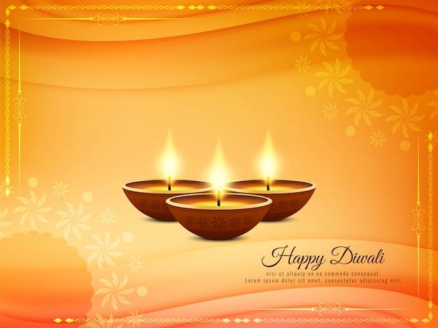 Abstrato feliz feliz festival de diwali Vetor grátis