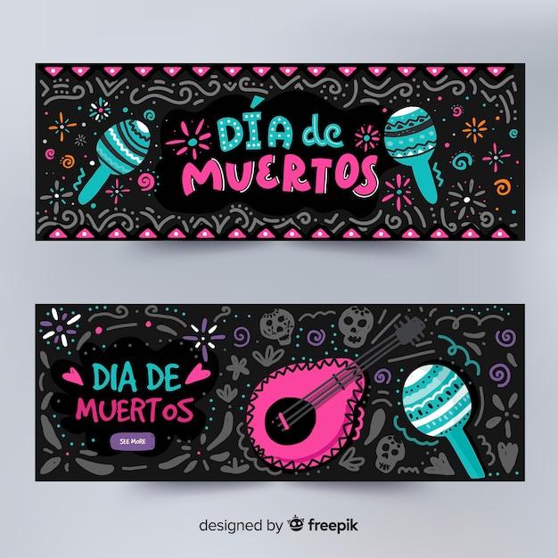 Adoráveis banners de día de muertos com design plano Vetor grátis
