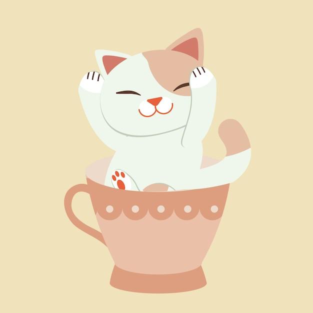 Adorável, animal, arte, chá de bebê, fundo, banner, linda, café da manhã, café, desenhos animados, gato, personagem, café, coleção, Vetor Premium