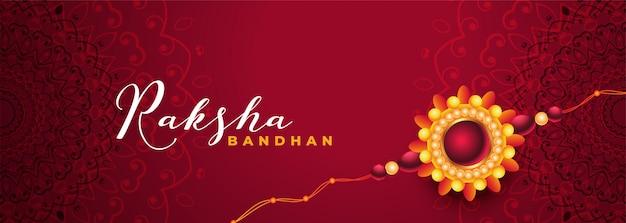 Adorável raksha bandhan festival marrom banner Vetor grátis