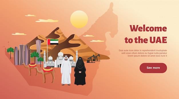 Agência de viagens horizontal bem-vindo banner de site bem-vindo com emirados árabes unidos montanhas atrações bandeira mesquita arquitetura ilustração Vetor grátis