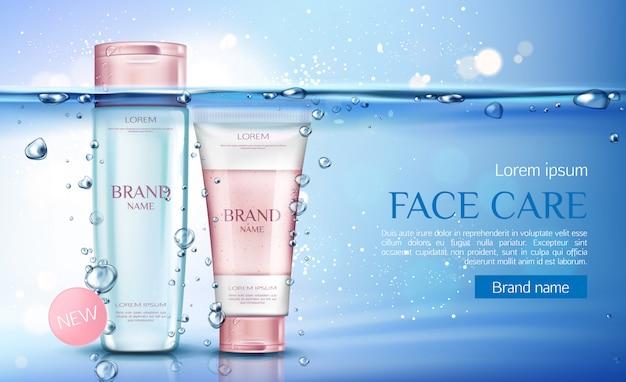 Água micelar cosmética e frascos esfoliantes, linha de produtos cosméticos de beleza para cuidados com o rosto Vetor grátis