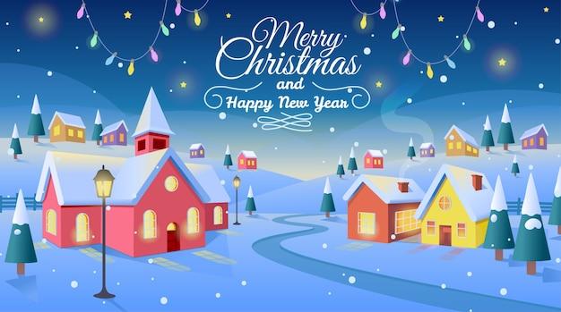 Aldeia de inverno. fundo de natal com casas e a igreja. Vetor Premium