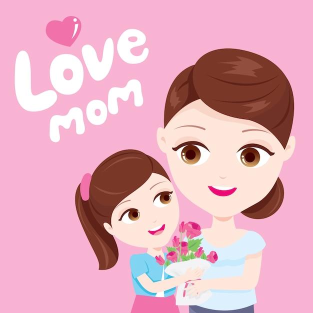 Amo minha mãe Vetor Premium