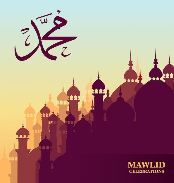 Aniversário do profeta muhammad design - celebrações mawlid Vetor Premium