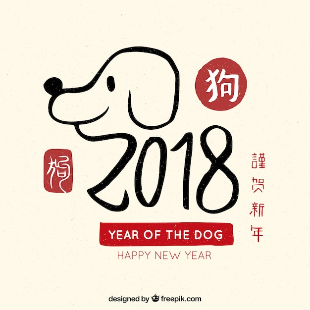 Ano agradável do fundo do cachorro Vetor grátis