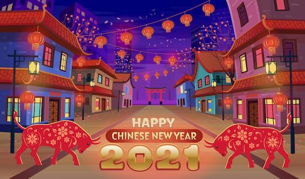 Ano do touro. panorama da rua chinesa com o sinal do zodíaco chinês, ano do touro, casas, arco chinês, lanternas e uma guirlanda à noite. ilustração de rua da cidade. Vetor Premium