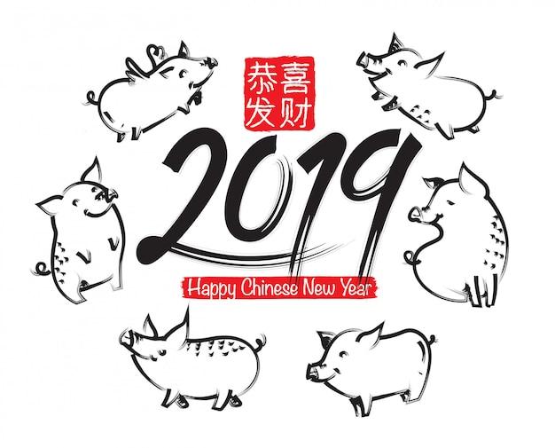 Ano novo chinês 2019 com zodíaco de porco Vetor Premium