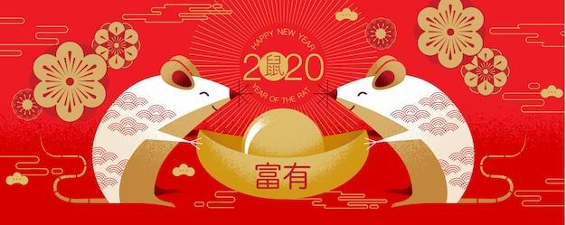 Ano novo chinês 2020 saudações de feliz ano novo ano do rato Vetor Premium